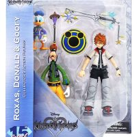 Kingdom Hearts Select Series 2 Roxas Donald y Goofy